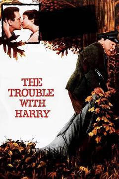Best Mystery Movies of 1955 : The Trouble with Harry