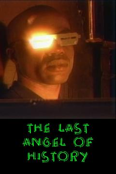Best Documentary Movies of 1996 : The Last Angel of History
