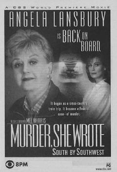 Best Mystery Movies of 1997 : Murder, She Wrote: South by Southwest