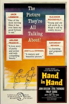Best Family Movies of 1961 : Hand in Hand