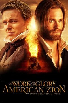 Best Western Movies of 2005 : The Work and the Glory II: American Zion