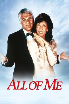 Best Romance Movies of 1984 : All of Me