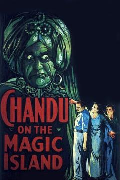 Best Fantasy Movies of 1935 : Chandu on the Magic Island