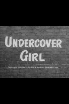 Best Crime Movies of 1958 : Undercover Girl