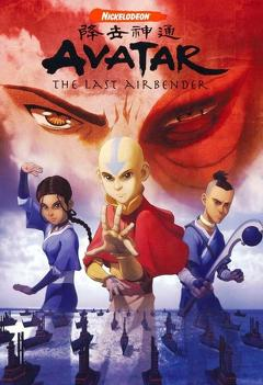 Best Adventure Movies of 2005 : Avatar: The Last Airbender