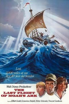 Best Adventure Movies of 1980 : The Last Flight of Noah's Ark
