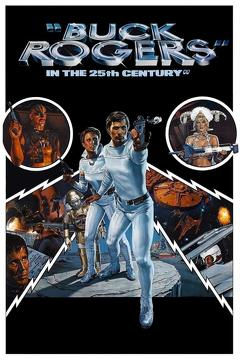 Best Science Fiction Movies of 1979 : Buck Rogers in the 25th Century