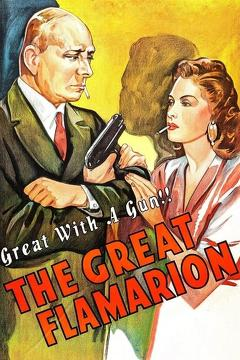 Best Crime Movies of 1945 : The Great Flamarion