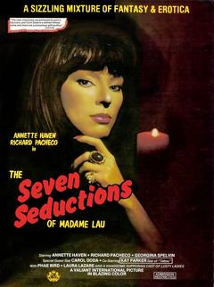 Best Fantasy Movies of 1981 : The Seven Seductions