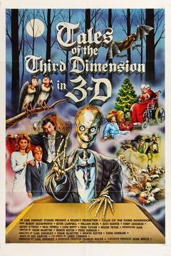 Best Horror Movies of 1984 : Tales of the Third Dimension