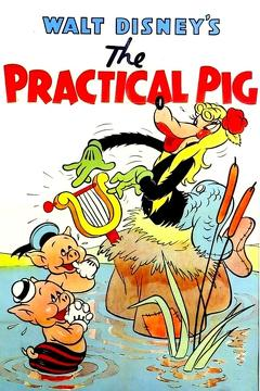 Best Animation Movies of 1939 : The Practical Pig
