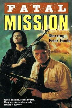 Best War Movies of 1990 : Fatal Mission