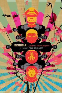 Best Drama Movies of 1985 : Mishima: A Life in Four Chapters
