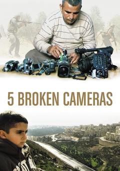 Best War Movies of 2011 : Five Broken Cameras