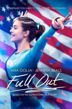 Best Family Movies of 2015 : Full Out