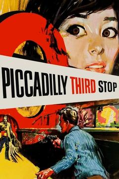 Best Crime Movies of 1960 : Piccadilly Third Stop