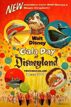 Best Documentary Movies of 1960 : Gala Day at Disneyland