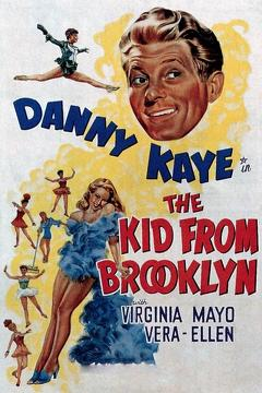 Best Music Movies of 1946 : The Kid from Brooklyn