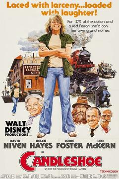 Best Family Movies of 1977 : Candleshoe