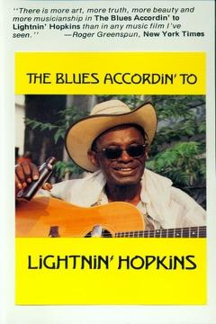 Best Documentary Movies of 1969 : The Blues Accordin' to Lightnin' Hopkins