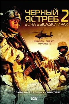 Best War Movies of 2005 : American Soldiers: A Day in Iraq