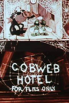 Best Horror Movies of 1936 : The Cobweb Hotel