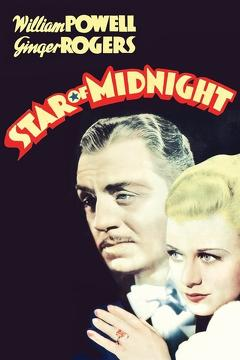 Best Mystery Movies of 1935 : Star of Midnight