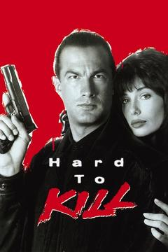Best Action Movies of 1990 : Hard to Kill