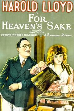 Best Action Movies of 1926 : For Heaven's Sake