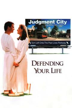 Best Romance Movies of 1991 : Defending Your Life