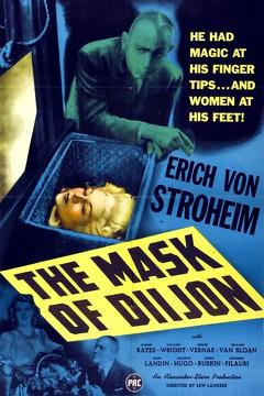 Best Horror Movies of 1946 : The Mask of Diijon