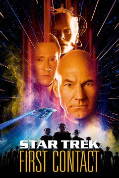 Best Science Fiction Movies of 1996 : Star Trek: First Contact