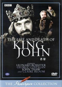 Best History Movies of 1984 : The Life and Death of King John