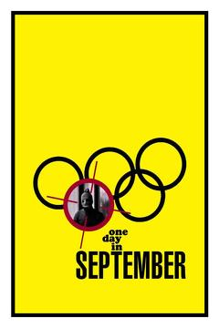 Best Documentary Movies of 1999 : One Day in September