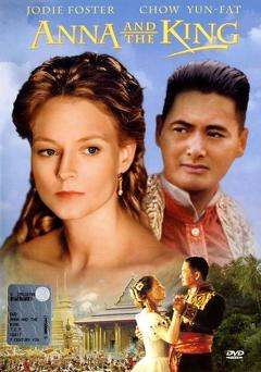 Best Romance Movies of 1999 : Anna and the King