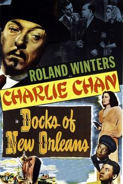 Best Mystery Movies of 1948 : Docks of New Orleans