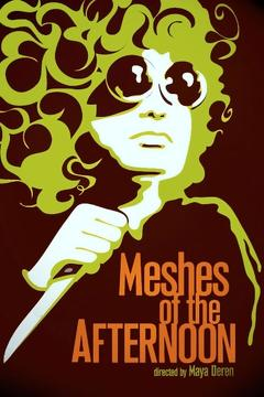 Best Fantasy Movies of 1943 : Meshes of the Afternoon