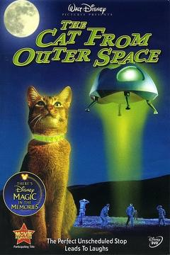 Best Science Fiction Movies of 1978 : The Cat from Outer Space