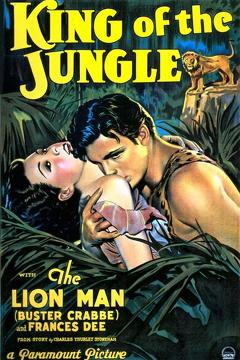 Best Adventure Movies of 1933 : King of the Jungle