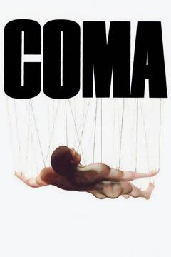 Best Thriller Movies of 1978 : Coma