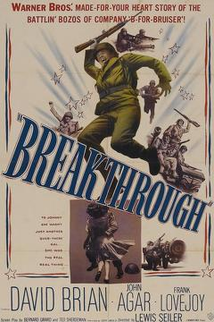 Best War Movies of 1950 : Breakthrough