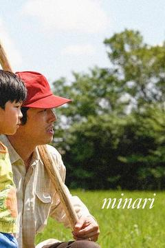Best Drama Movies of This Year: Minari