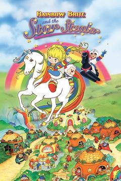 Best Animation Movies of 1985 : Rainbow Brite and the Star Stealer