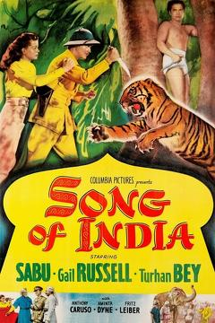 Best Fantasy Movies of 1949 : Song of India