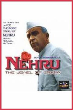 Best History Movies of 1990 : Nehru: The Jewel of India