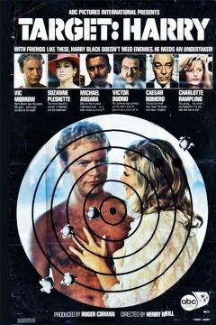 Best Mystery Movies of 1969 : Target: Harry