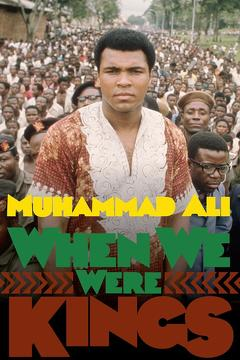 Best Documentary Movies of 1996 : When We Were Kings