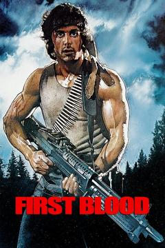 Best Action Movies of 1982 : First Blood