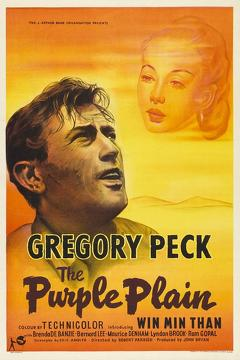 Best Adventure Movies of 1954 : The Purple Plain