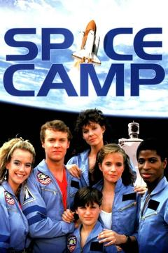 Best Family Movies of 1986 : SpaceCamp
